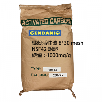activated carbon NSF42